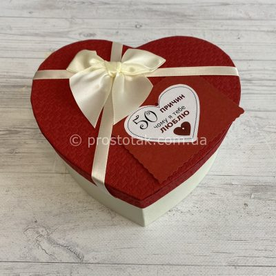 Купить подарок девушке в коробке сердце