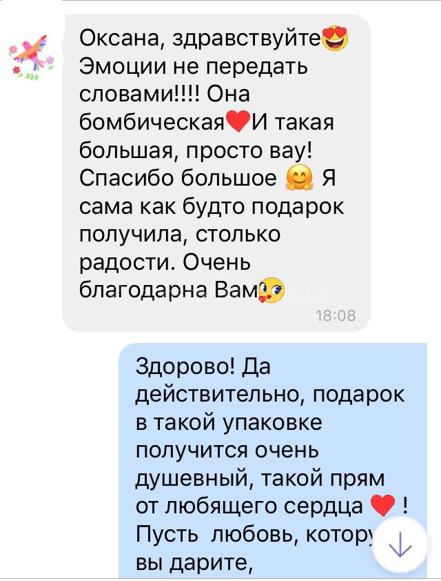 Отзыв о подарочном сервисе просто так в Киеве