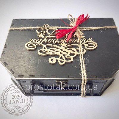 Набор №157 с металлическими стопками в деревянном чемолане