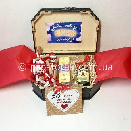 """Подарок для парня на день рождения или 14 февраля<h3><a href=""""http://prostotak.com.ua/ru/shop/podarunkovi-korobki/dlya-muzhchin/muzhu/50-prichin-lyubvi-ta-shokolad-lyublyu-do-misyacya/"""" rel=""""noopener noreferrer"""" target=""""_blank"""">Заказать</a></h3>"""
