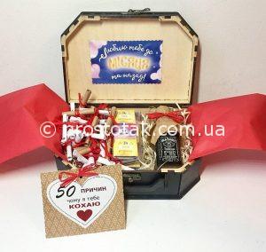 Подарок для парня на день рождения или 14 февраля
