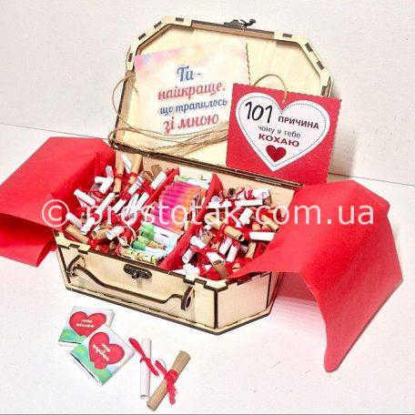 """Подарок любимой девушке на День рождения<h3><a href=""""https://prostotak.com.ua/ru/shop/podarunkovi-korobki/dlya-muzhchin/muzhu/101-prichina-iz-shokoladom-dlya-tebe-moya-koxana/"""" rel=""""noopener noreferrer"""" target=""""_blank"""">Заказать</a></h3>"""