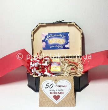 50 причин кохання для хлопця подарунок