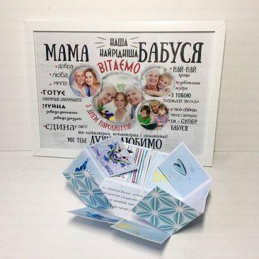 Поздравления для бабушки