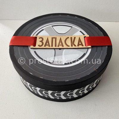 Коробка подарочная диаметром 30см черного цвета