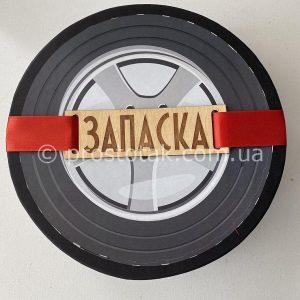 Коробка для подарка круглая черная