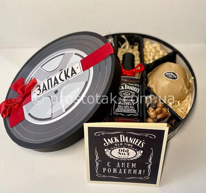 Оригінальний подарунок чоловікові на День народження