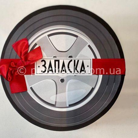 "Оригінальний подарунок чоловікові на День народження - набір ""Запаска""<h3><a href=""http://prostotak.com.ua/uk/shop/podarunkovi-korobki-uk/dlya-cholovikiv/tatovi/podarunok-na-den-narodzhennya-nabir-zapaska-05l/"">Замовити</a></h3>"