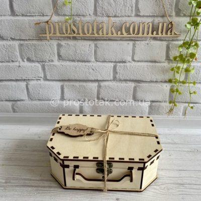 Коробка чемодан