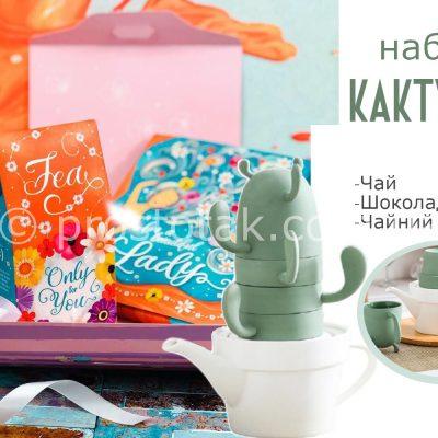 Чайный набор с шоколадом и чаем