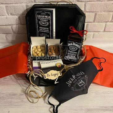 Подарунок для чоловіка в дизайні Jack Daniel's з маскою. Kieve Ukraina