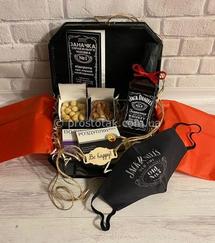 Подарунок для чоловіка в дизайні Jack Daniel's з маскою. Kiev Ukraina