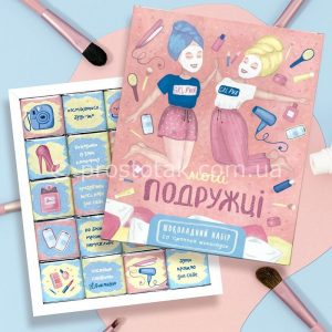 Подарок подруге на День рождения Украина Киев