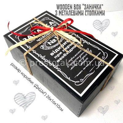Подарочная коробка черного цвета,