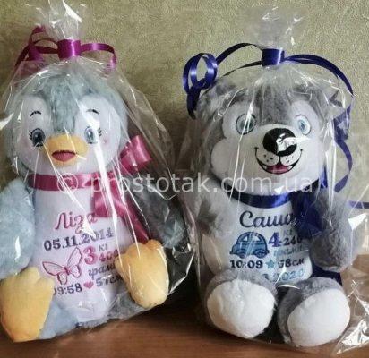 Купить подарок новорожденному ребенку