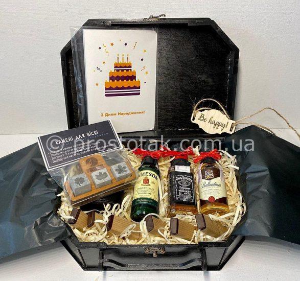 Заказать подарок для мужчины gifts box _Kiev