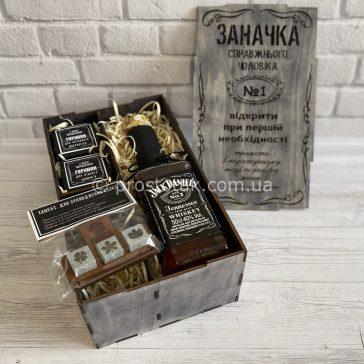 Подарок в деревянной коробке с гравировкой «Заначка»