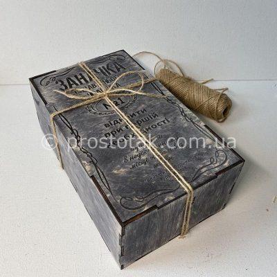 Купить подарочную деревянную коробку