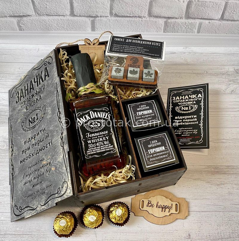 Подарок руководителю от коллектива с алкоголем Jack Daniels Ukraina