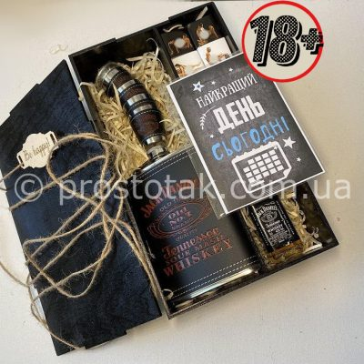 "Wooden box ""Ти космос"" с шоколадом kamasutra"