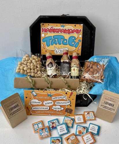 Купити подарунок для тата на День народження доставка по Україні