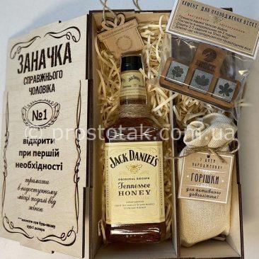 Natural box «Заначка» з медовими віскі Jack Daniel's