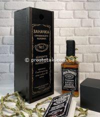 Заказать подарок руководителю с алкоголем