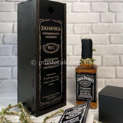 "Wooden box slim ""Заначка"" з віскі Jack Daniel's"