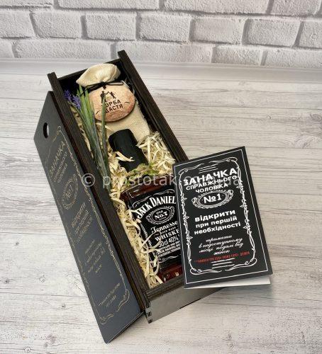 Подарочный набор с алкоголем и шоколадом