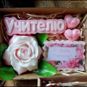 Подарок учителю на День учителя или День рождения (мыло)