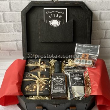 Подарок для мужчины с алкоголем и бельгийским шоколадом