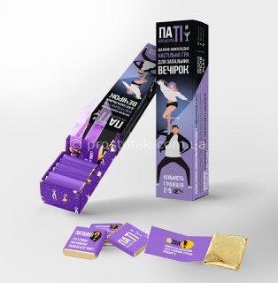 Шоколадная игра «Паті в шоколаді Для веселої компанії»