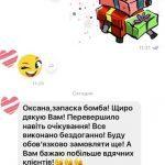 """Відгук про подарунковий сервіс """"Просто так"""" і подарунковий бокс для чоловіка (Киев) 2020"""