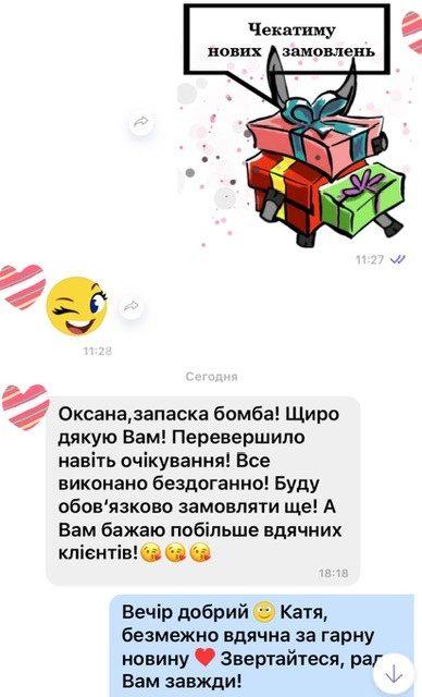"""Отзыв о подарочном сервисе """"Просто так"""" (Киев) 2020"""