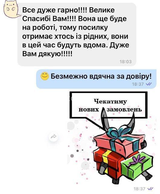 """Отзыв. Подарочный сервис """"Просто так"""" - prostotak.com.ua. Подарок - это всегда """"Просто так!"""""""