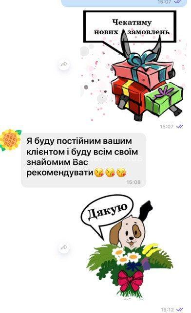 """Відгук. Подарунковий сервіс """"Просто так"""" - prostotak.com.ua. Подарунок - це завжди """"Просто так!"""""""