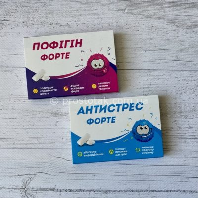 Жуйки Пофігін та Антистрес