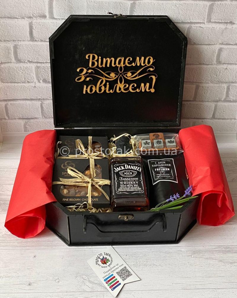 Бокс для чоловіка з алкоголем та бельгійським шоколадом