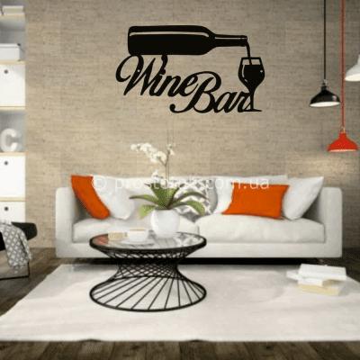 """Декор для барів ресторанів з дерева """"Бар"""""""