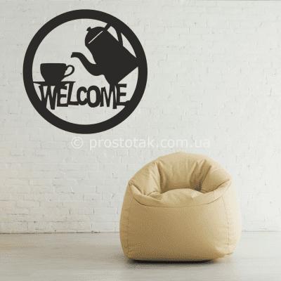 Сучасний стильний декор WELCOME