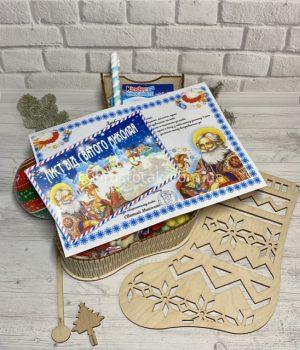 Дітям на Миколая 19 грудня