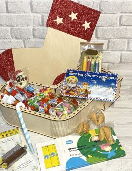 """Подарок для ребенка """"Рождественский носок"""" от Св. Николая с письмом"""