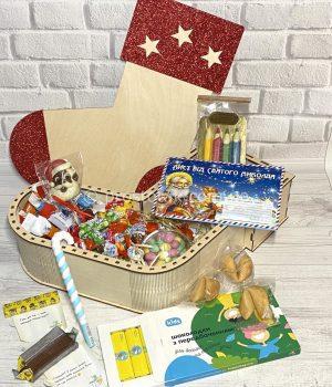 """Подарунок для дитини """"Різдвяний носок"""" від Св. Миколая з листом"""