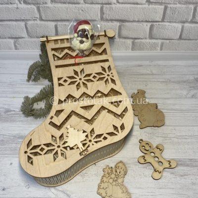 упаковка новогоднего подарка