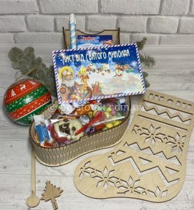 Подарок на Миколая