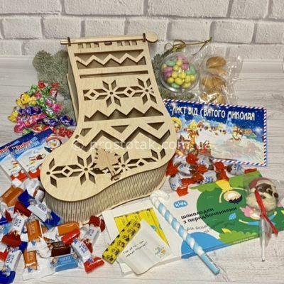 """""""Різдвяна шкарпетка з візерунками"""" з листом від Св. Миколая."""
