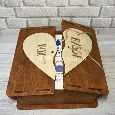Подарок для жены, дочки, девушки Хюгге бокс