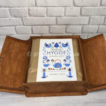 Набор Hygge box