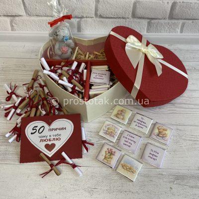 """Подарок в коробке сердце""""50 причин любви"""" с шоколадом и мишкой Тедди"""