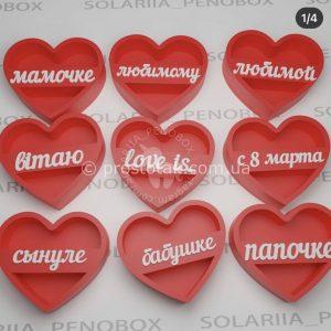 Коробка сердце из пенопласта